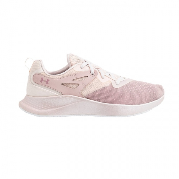 UNDER ARMOUR CHARGED BREATHE TR 2 french gray/dash pink/hushed pink
